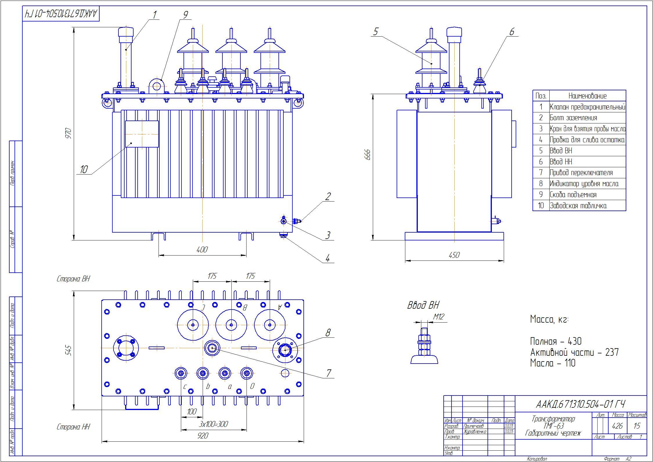 Transformer Symbol Circuit 6 Schematics Wiring Diagrams