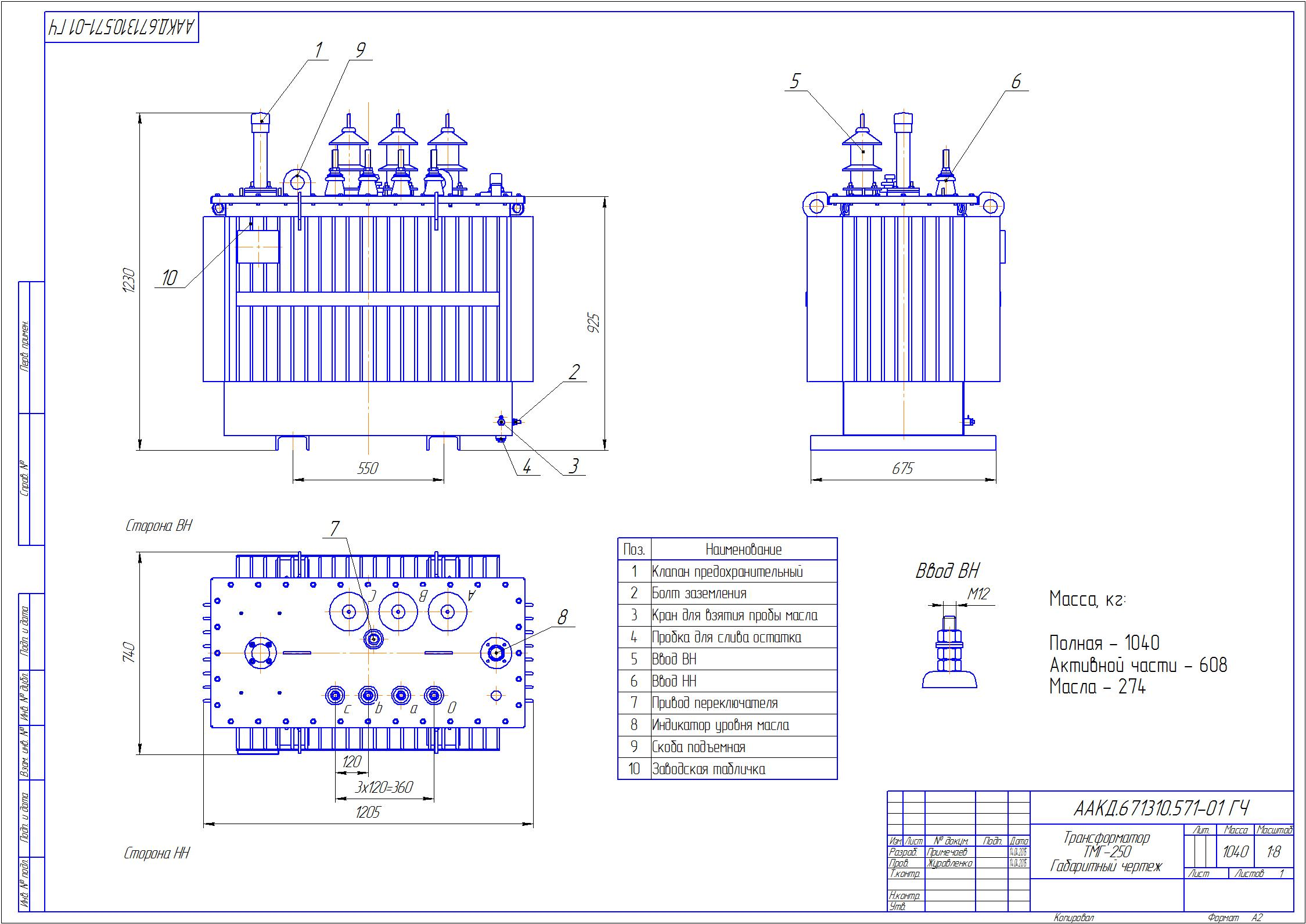 6 10kv Three Phase Oil Immersed Two Windings Power Transformers